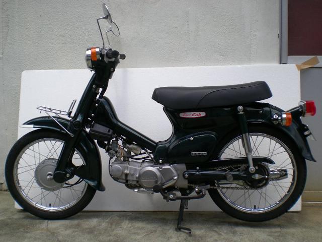 国内製C50/90用